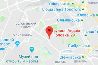 Демченко Ольга Ивановна частный нотариус