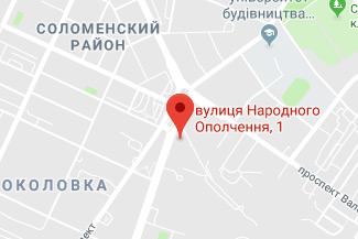 Кошевая Валерия Алексеевна частный нотариус