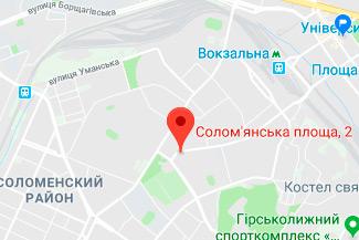Шершун Наталья Константиновна частный нотариус
