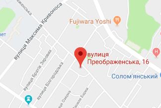 Нотаріус у Солом'янському районі Жерліцина Олена Володимирівна