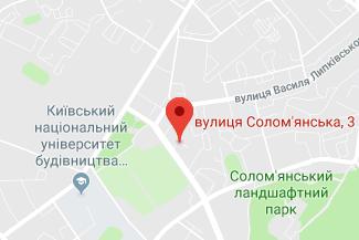 Нотаріус у Солом'янському районі Києва Франчук Ірина Анатоліївна