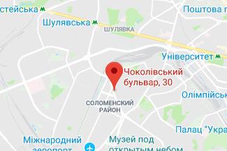 Ганчук Юлия Ярославовна частный нотариус