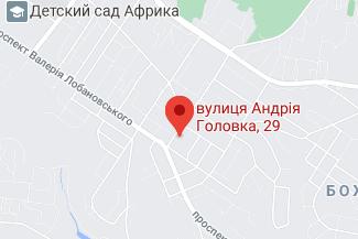 Нотариус в Соломенском районе Киева - Сидоренко Елена Александровна