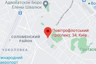 Нотариус в Соломенском районе Киева - Чабаненко Анна Александровна