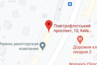 Нотариус в Соломенском районе Киева - Халявка Наталия Николаевна
